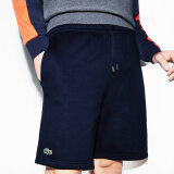 Lacoste - Lacoste - GH2136 | Shorts Marine
