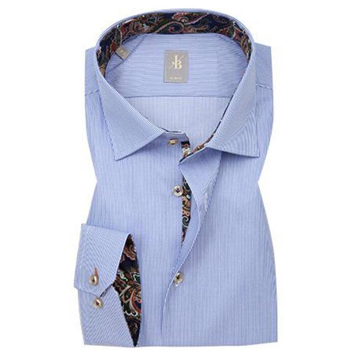 Jacques Britt - Jacques Britt - 662210 | Slim Fit Skjorte 11 Lysblå